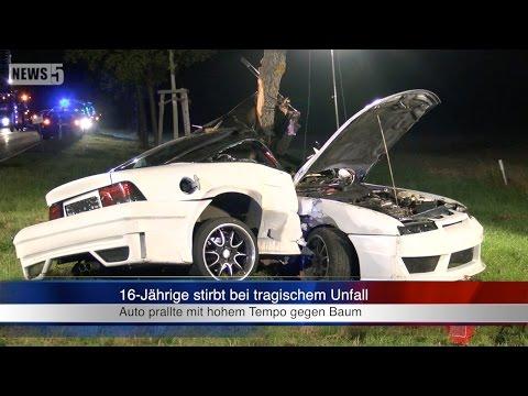 22.08.2014 (CO) 16-Jährige Beifahrerin stirbt bei tragischem Unfall from YouTube · Duration:  1 minutes 43 seconds