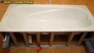 Как сделать экран под ванну в ванной своими руками  Ремонт ванной комнаты плитко