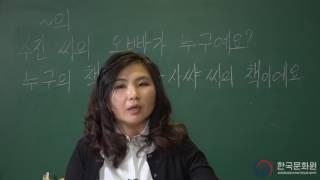 2 уровень (8 урок - 1 часть) ВИДЕОУРОКИ КОРЕЙСКОГО ЯЗЫКА