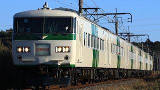9832M 185系200番台B6編成 快速早春成田初詣号