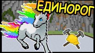 БЕЛЫЙ ЕДИНОРОГ и ХРАМ в майнкрафт !!! - БИТВА СТРОИТЕЛЕЙ #63 - Minecraft(В соревновании БИТВА СТРОИТЕЛЕЙ участники попробовали построить в майнкрафт ЕДИНОРОГА и ХРАМ . Смотрим..., 2016-03-03T09:00:00.000Z)