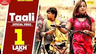 Taali | Ishant Rahi, Aaisha Yanu & Sonu Kundu | Latest Haryanvi Songs Haryanavi 2019 | Sonotek