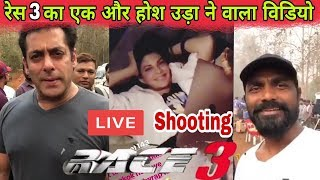Race 3 High Octane Action scene Day 10 Shooting Live in Bangkok | Salman Khan, Jacqueline