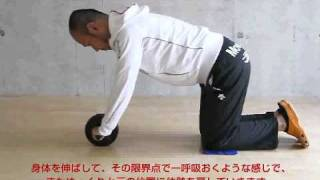 腹筋ローラーアブスライダーの使用方法|匠ワールド