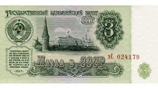 Назад в СССР 5