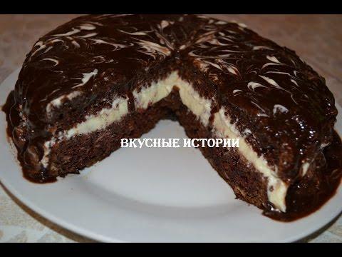 Торт Черный Принц Black Prince