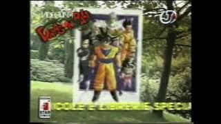 Spot TV: Dragon Ball Deluxe Edition