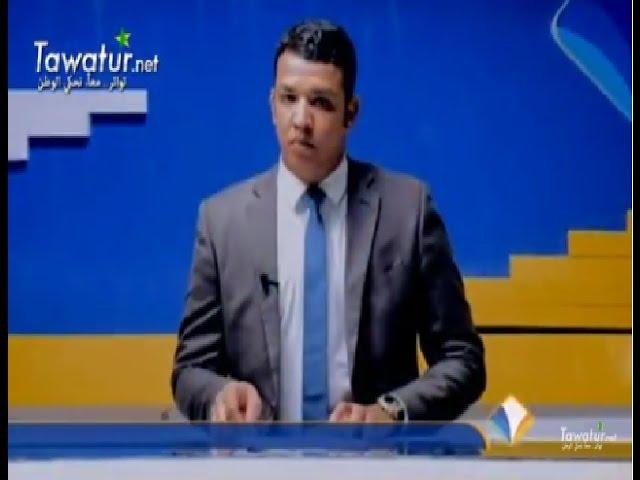 نشرة أخبار قناة المرابطون 14-04-2017 | سعدنا حب الله