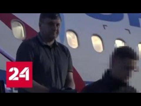 В Москве задержали министра лесного комплекса Иркутской области - Россия 24