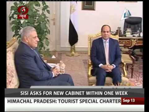 Egypt PM resigns, oil minister to form new cabinet