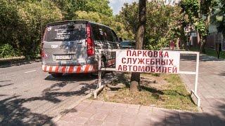 Едете отдыхать в Сочи? - оставляйте свои авто дома!(Сочи – это, пожалуй, самый популярный морской курорт Краснодарского края. Каждый год сюда приезжают турист..., 2016-06-10T14:29:48.000Z)