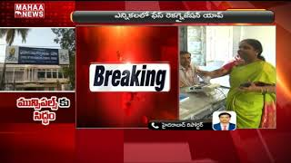 Telangana Govt Arranges Polling Boots For Municipal Elections In Telanagana | MAHAA NEWS
