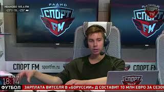 100% Футбола с Александром Бубновым. 06.08.2018