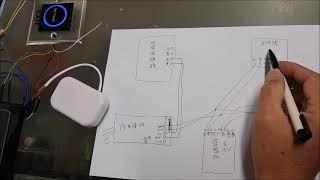 感應密碼門禁加裝明裝陽極鎖,DIY套餐組配線線路圖,紅外線感應加有線電鈴,高優P8門禁專用電源12v 5A,自行安裝配線簡單