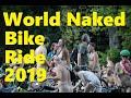 World Naked Bike Ride 2019 - Portland, OR・ワールド・ネイキッド・バイク・ライド 2019