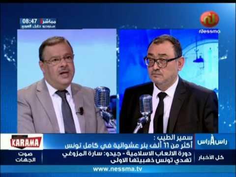 سمير الطيب : مخزون الماء في تونس غير مطمئن