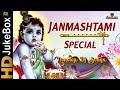 Non Stop Marathi Best Songs ( Dahi Handi Special ) With Pawan