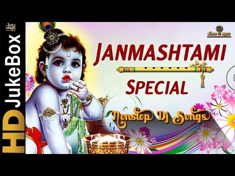 Non Stop Marathi Best Dj Remixes Ep.02 (Dahi-Handi Special 2018) With Dj Pawan vfx