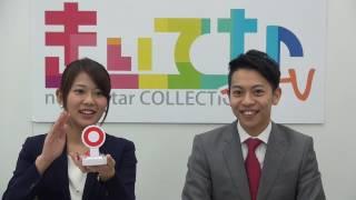 新人による新人アーティスト紹介番組『きぃてな!TV』 関西出身アーティ...