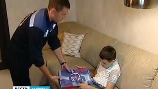 Детям с ограниченными возможностями подарили приставки для просмотра цифрового эфирного телевидения
