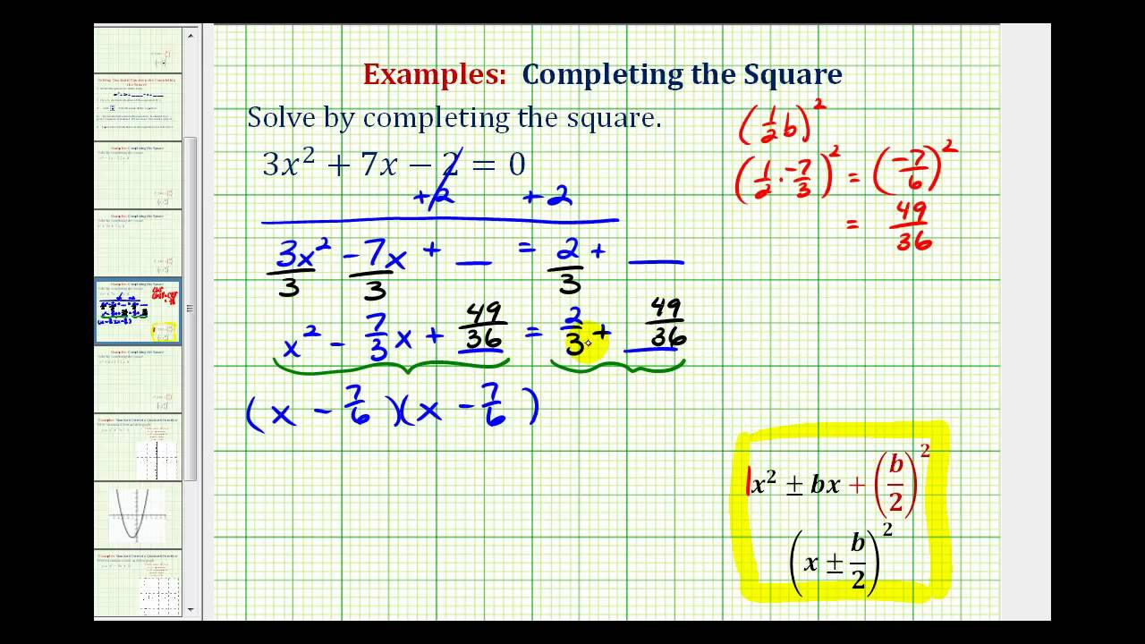 Ex 4:pleting The Square  Leading Coefficient Not 1 20161125