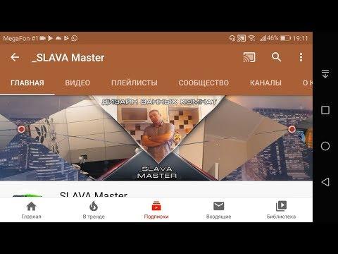 ЮТУБ ИСТОРИЯ VASTOK77 ЧАСТЬ 29 _SLAVA Master