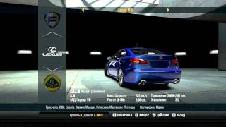 Need For Speed Shift 2 All Cars