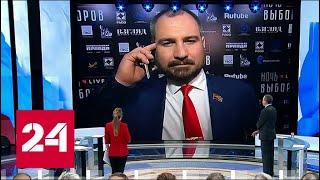 Сурайкин: мне обидно, что наши избиратели выбрали не социализм, а человека // Выборы-2018