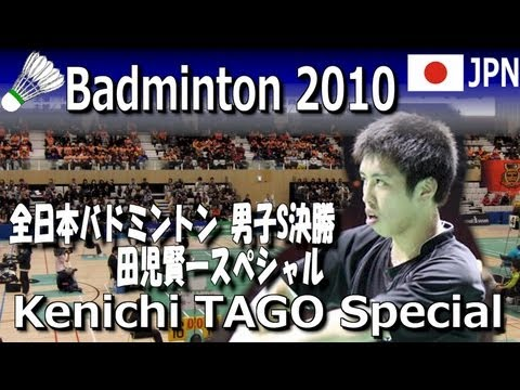 Round 16 (Day 3 - Session 1, Court 2) - 2012 Yonex Denmark Open from YouTube · Duration:  6 hours 19 minutes 52 seconds