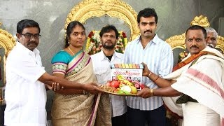 Villangam Movie Launch