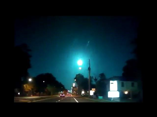 Meteorito en el norte de Florida cae a la Tierra como una bola de fuego
