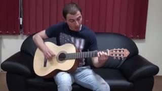 Classical Guitar Music  Guitar Lesson