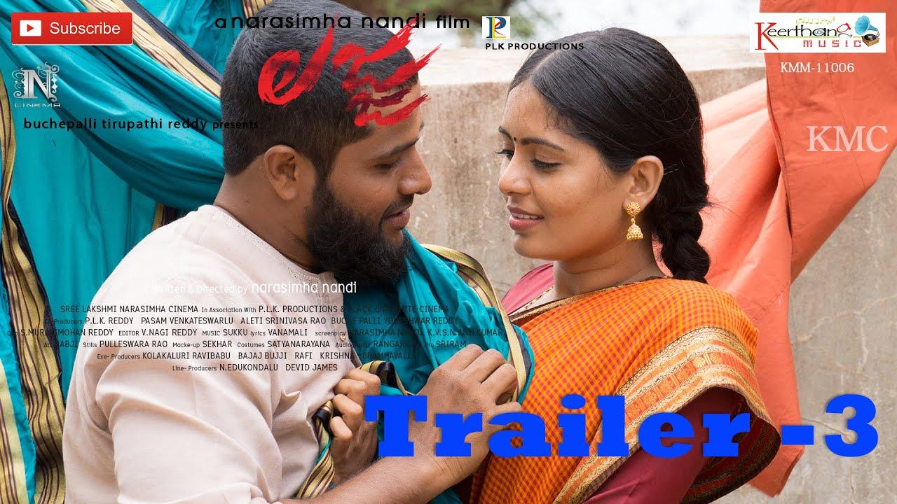 Download Lajja Latest Telugu Movie Trailer 03    Staring Madhumitha, Narasimha Nandi