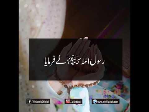 Assalamu Alaikum Dosto Dua Mein Yaad Rakhna Share Please Like