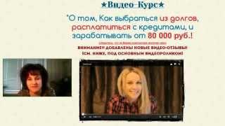 Кирилл Афанасьев научит вас зарабатывать до 286 740 рублей за 3 недели на INVEST MAX? Честный отзыв.