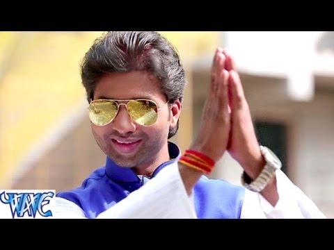 हम परधनिया लडब ना - Lasar Kutana Bhatar - Raaj Yadav - Bhojpuri  Songs 2016 new