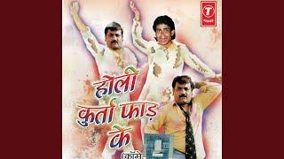 Holi Kurta Faad Aayi