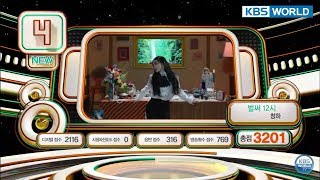 [Music Bank 19.01.11] K-CHART TOP 10-3