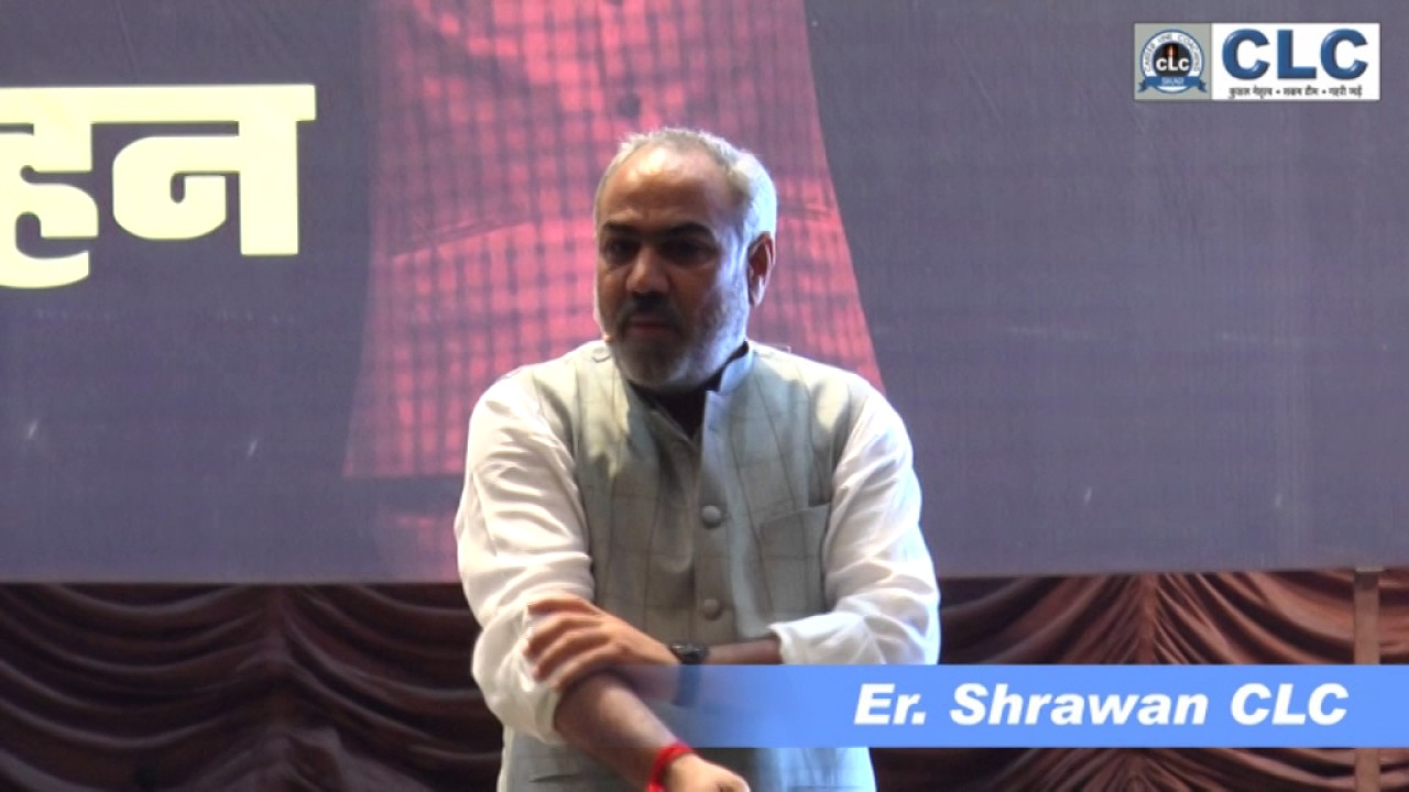 Success and Motivation Mantra#20 by Er. Shrawan CLC - YouTube
