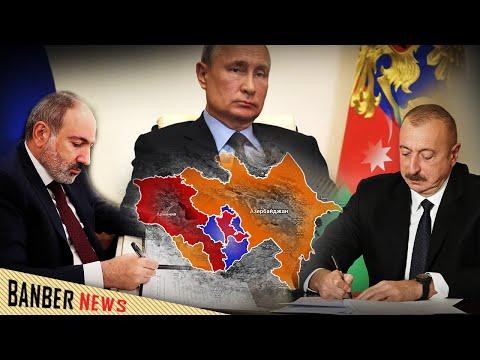 Ի՞նչ է սպասվում Մոսկվայում․ Վիճելի կետեր՝ կարգավիճակ, քարտեզներ, անկլավներ․ Ի՞նչ է, ի վերջո միջանցքը