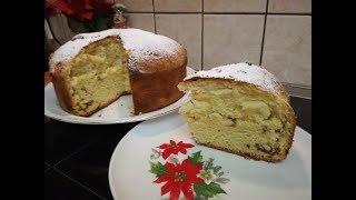 Cooking With Fey-Πανετόνε Αυθεντική Ιταλική Συνταγή