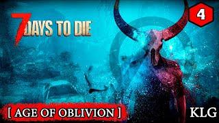 7 Days To Die Age Of Oblivion ► БОРЬБА С ЗОМБИ ►4 Стрим 2КRU