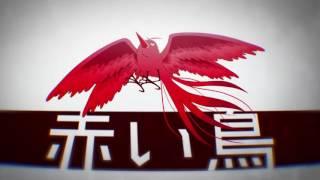イラスト:+眠仔+(ねこ) ピアプロページ:http://piapro.jp/kinako10 ...