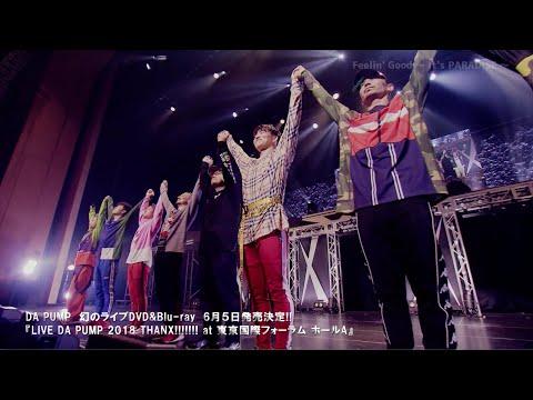 DA PUMP / LIVE DA PUMP 2018 THANX!!!!!!! at 東京国際フォーラム ホールA teaser