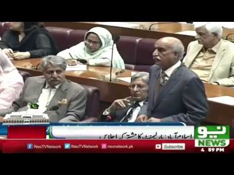 PM Pakistan Nawaz Sharif Speech in Parliament | Kashmir & India Issue
