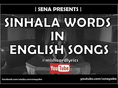 Sinhala Words In English Songs #misheardlyrics