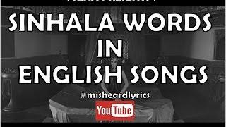 Video Sinhala Words In English Songs #misheardlyrics download MP3, 3GP, MP4, WEBM, AVI, FLV Juni 2018