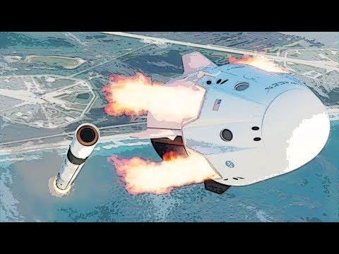 SpaceX и Роскосмос: