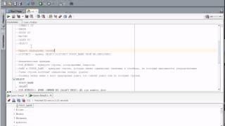 oracle: урок 8 Логика в SELECT и аналитические функции