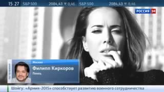 Умерла певица Жанна Фриске Фриске умерла сегодня Похороны Фриске 16 06 2015 Friske is dead